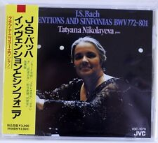 BACH - Inventions And Sinfonias / NIKOLAYEVA - CD JAPAN