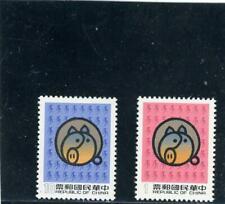 China 1982 Scott# 2346-7 mint LH
