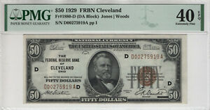 1929 $50 FEDERAL RESERVE BANKNOTE CLEVELAND FR.1880-D PMG EXTRA FINE XF 40 EPQ