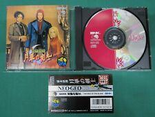 NeoGeo CD -- LAST BLADE Gekka No Kenshi -- spine card. JAPAN SNK. 19868