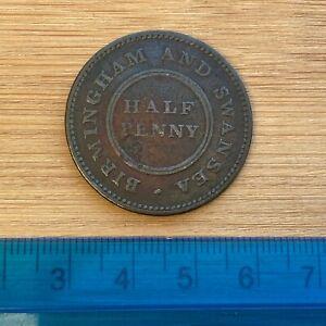 Birmingham + Swansea 1/2d Token 1811 Rose Copper Company (ref #23)