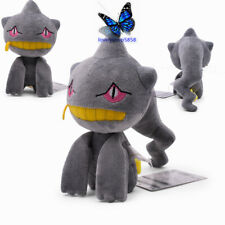 Pokemon curse doll Banette Plush doll Pokemon Resentment Puppet toy