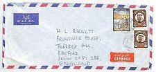 SS292 1978 *SALMIYA KUWAIT* Devon GB Cover {samwells-covers}PTS