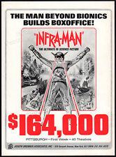 INFRA-MAN__Original 1976 Trade Print AD promo / poster__SHAW BROTHERS__InfraMan