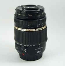 Tamron 18-270mm F3.5-6.3 Piezo Drive with Canon EF Mount