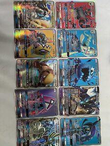 Lot de 60 Cartes Pokemon Gx Mega Ex Francaise