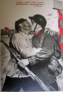 1939 Victory ww2 USSR WAR Russia CCCP postcard card POSTER SOVIET SOLDIER