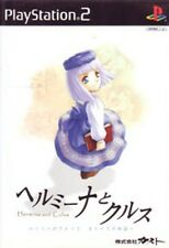 [FROM JAPAN][PS2] Hermina and Culus: Atelier Lilie Another Story [Japanese]
