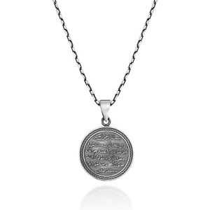 Solid 925 Sterling Silver Dua for Protection from Evil Eye Prayer Men's Necklace