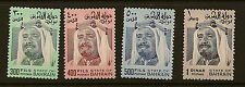 BAHRAIN : 1976 Definitives 300f-1D  SG241-4  unmounted mint