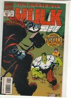 Incredible Hulk #421 9.6