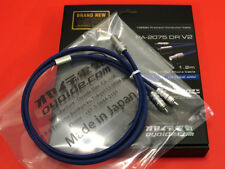 New in Box Oyaide PA-2075 DR V2 - 5 Pin Din to RCA Phono Cable - 1.2M