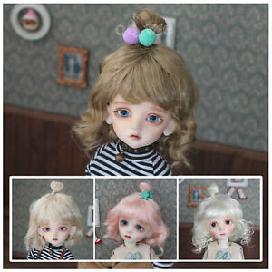 "QQ-57  BJD Doll  Wig {Dolly Planet} 1/8 5-6"";1/6 6-7"" ;1/4 7-8"";1/3 8-9"""