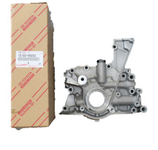 TOYOTA SUPRA A80 Oil Pump 1510046052 NEW GENUINE