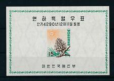 Südkorea Block 122 -Weihnachten ** /MNH -1600,- Michel selten ! (B198)