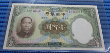 1936 The Central Bank of China 100 Yuan C/Q 086629C National Currency Banknote