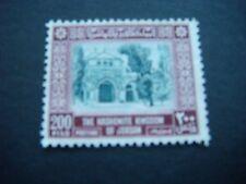 Jordan 1954 Al-Aqsa Mosquée 200 F neuf sans charnière SG 429 Cat £ 17-00