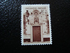 BELGIQUE - timbre - yvert et tellier n° 950 n* (A6) stamp belgium