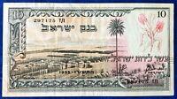 Israel 10 Lirot Pounds Banknote 1955 Black S/N XF
