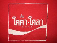 Vintage 1980s THAI COCA COLA T SHIRT Thailand COKE AND SMILE Advertising SOFT S