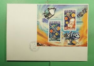 DR WHO 1984 DJIBOUTI FDC SPACE S/S  g13475