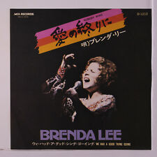 BRENDA LEE: Nobody Wins 45 (Japan orig, PS) Oldies