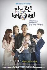 My Little Baby  NEW  Drama - GOOD ENG SUBS