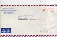beijing registered airmail stamp cover  Ref 10046