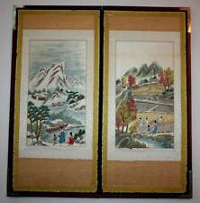 Vintage Chasu Korean Hand Embroidered Silk Panels Screens Beautiful Detailed