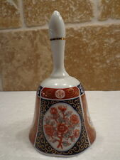 Vintage Oriental BELL Japan Floral Design & original sticker