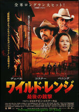 OPEN RANGE MOVIE POSTER Japanese B2 Size 28x40 KEVIN COSTNER Western Film 2003