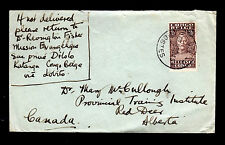Belgian Congo - Missionary Mail Franked with Sc #124 Dilolo 12/7/1932 to Canada