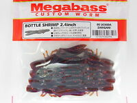 "Megabass - BOTTLE SHRIMP 2.4"" #05 UCHIDA ZARIGANI"