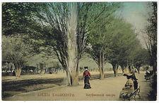 Kaufman Square in Tashkent, Russian Asia, 1910s