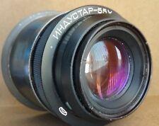 INDUSTAR-55U (Индустар-55У) 4.5/140mm Rare Lens USSR