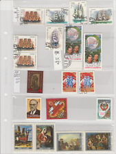 Russia CCCP Sowjetunion Air and Sailing ships Astronauts Painted Lavrentyev RUS8