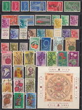 Israel Selection of Stamps 2