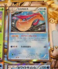POKEMON JAPANESE CARD RARE HOLO FOIL CARTE 018/080 LOCKLASS XY2 R 1ED JAP MINT