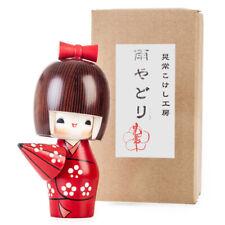 "Japanese 5.5""H Kokeshi Wooden Doll Red Kimono Umbrella Amayadori Made in Japan"