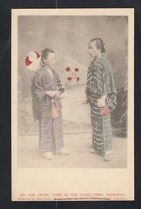 Japan cover - Karl Lewis picture post card #2120 -Japan  Olden times-workmen