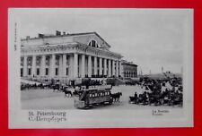 AK  Sankt Petersburg - Leningrad - La Bourse - Die Börse - um 1905 - ungelaufen