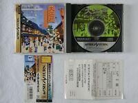 Edo City Renaissance SS PACK IN SOFT Sega Saturn Spine From Japan