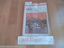 * 1985 1986 Honda 1100cc Service Manual