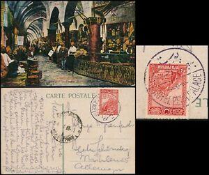TURKEY 1926, ''HOTEL PERA PALACE'' VIOLET POSTMARK ON POSTCARD TO GERMANY. #M46