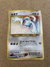 Lugia No. 249 Japanese Holo Rare Neo Genesis Pokemon Card