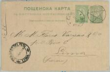81869 - BULGARIA - POSTAL HISTORY - STATIONERY CARD to PERU 1894