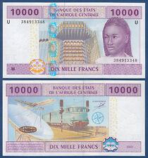 CENTRAL AFRICAN STATES / CAMEROUN 10.000 Francs 2002 UNC P.210U b