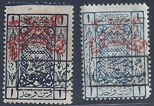 SAUDI ARABIA 1925 FIRST NEJD IN RED ON 1 pi STEEL BLUE & BLUE SG D204A D204AC