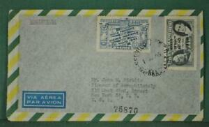 BRAZIL STAMP COVER TO USA   (R154)