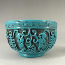 Chinese antique turquoise hand carving beauty Grape bowl